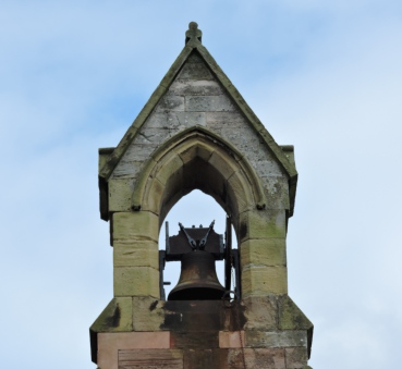 Bell Tower, Coldingham Priory